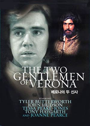 Where to stream The Two Gentlemen of Verona