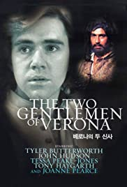 The Two Gentlemen of Verona Poster