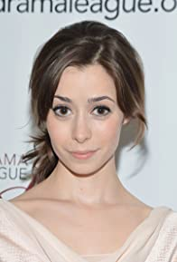 Primary photo for Cristin Milioti