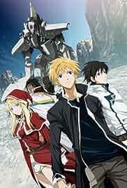 Watch Movie Broken Blade: The Time of Awakening (Gekijouban Bureiku bureido Daiisshou: Kakusei no koku) (2010)