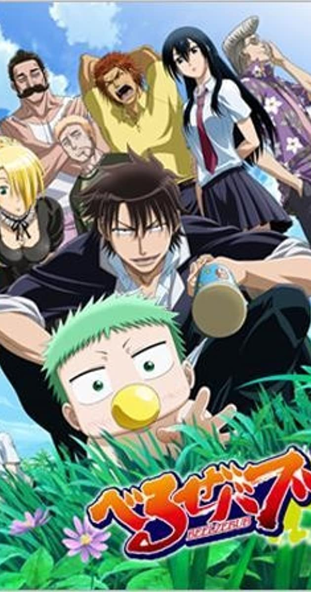 flirting games anime boy 2 movie cast