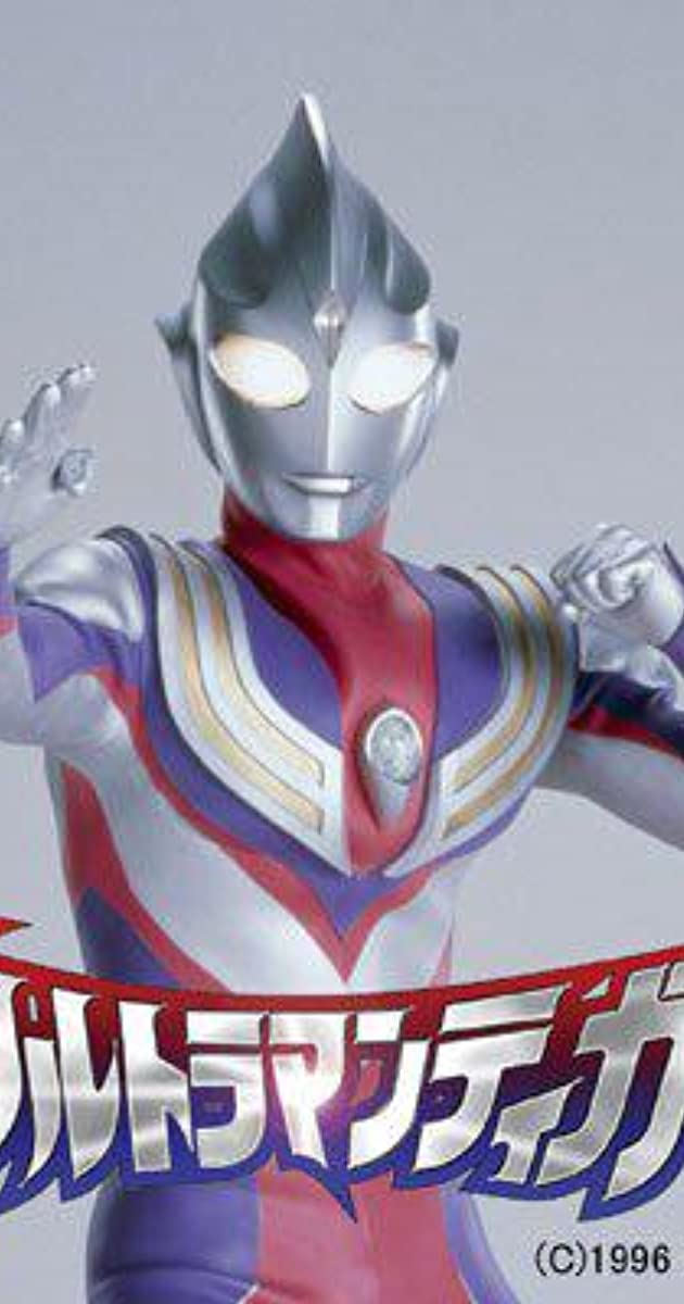 Ultraman: Tiga (TV Series 1996–1997) - IMDb