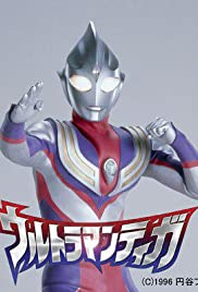 Ultraman: Tiga Poster