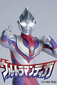 Primary photo for Ultraman: Tiga