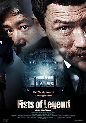 Jeonseolui joomeok (2013)