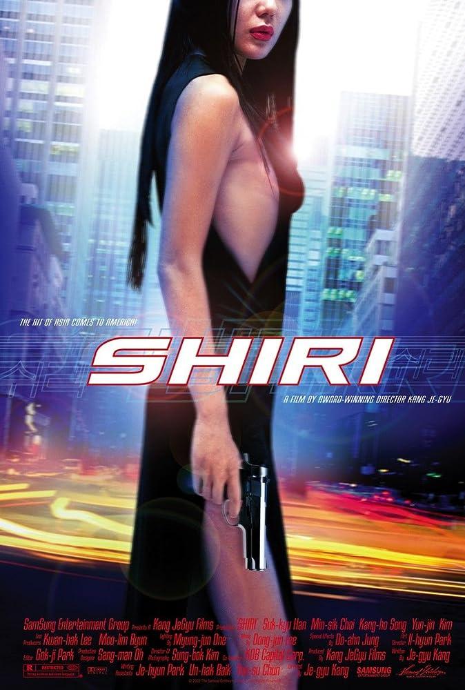 쉬리  Shiri مترجم