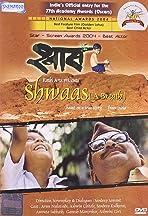 Shwaas