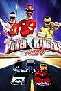 Power Rangers Turbo (1997) Poster
