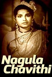 Nagula Chaviti Poster