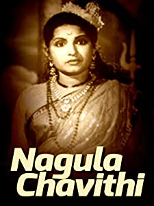 Watch comedy movies Nagula Chaviti by [1280p]