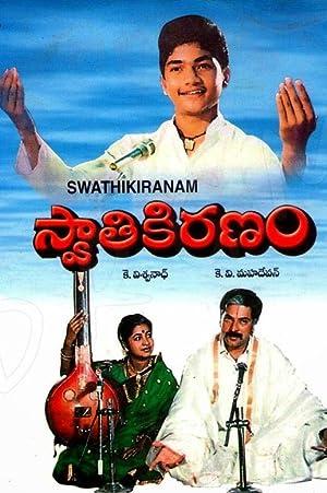 Jandhyala (dialogue) Swathi Kiranam Movie
