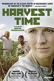 Vremya zhatvy (2004)