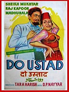 Do Ustad full movie in hindi free download