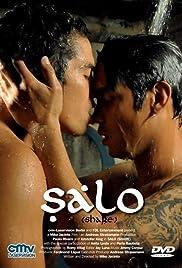 Pinoy gay movies