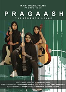 Up movie hd download Pragaash by none [hdv]