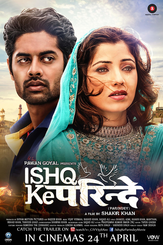 Ishq Ke Parindey (2015) - IMDb
