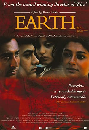 Aamir Khan Earth Movie