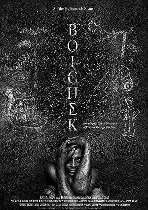 Boichek movie, song and  lyrics
