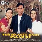 Madhuri Dixit, Preity Zinta, and Ajay Devgn in Yeh Raaste Hain Pyaar Ke (2001)