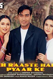 Yeh Raaste Hain Pyaar Ke (2001) Watch Full Movie Online thumbnail