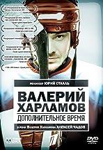 Valeriy Kharlamov. Dopolnitelnoe vremya