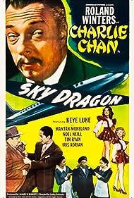 The Sky Dragon (1949) Poster - Movie Forum, Cast, Reviews