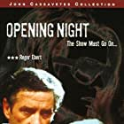 John Cassavetes and Gena Rowlands in Opening Night (1977)