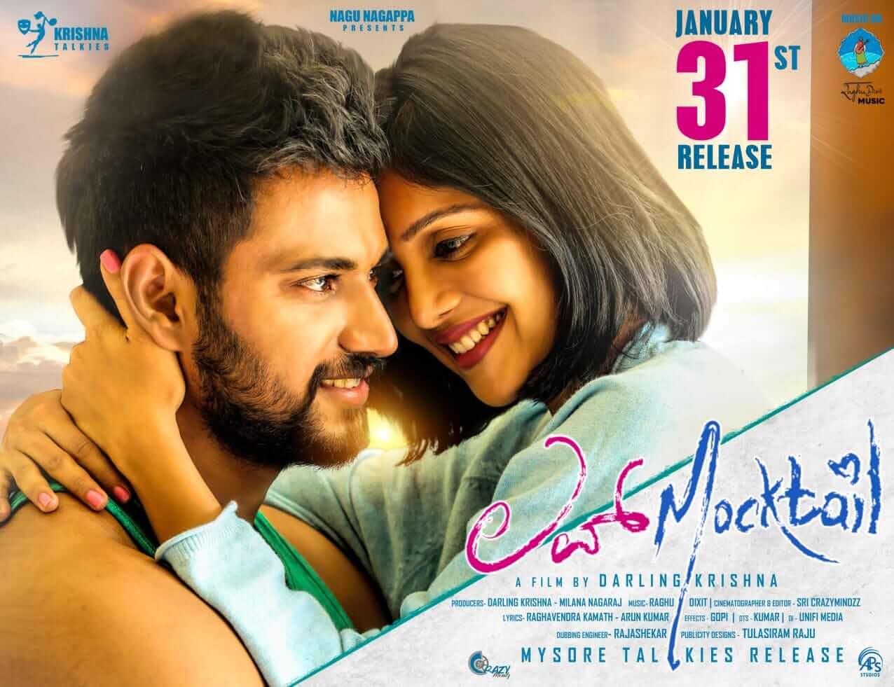 Love Mocktail (2020) Kannada