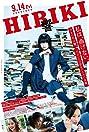 Hibiki: Shôsetsuka ni naru hôhô (2018) Poster