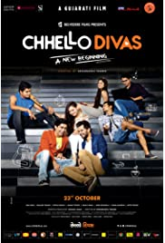 Chhello Divas: A New Beginning