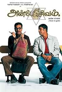 Kamal Haasan and Madhavan in Anbe Sivam (2003)