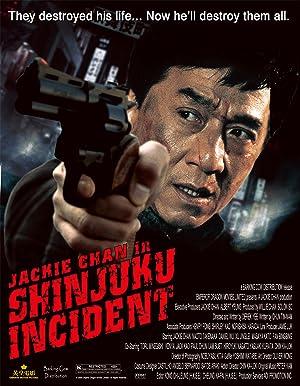 مشاهدة فيلم Shinjuku Incident 2009 مترجم أونلاين مترجم
