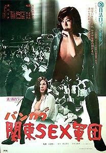 Psp movie downloads free Bankaku: Kanto sex gundan by none [BDRip]