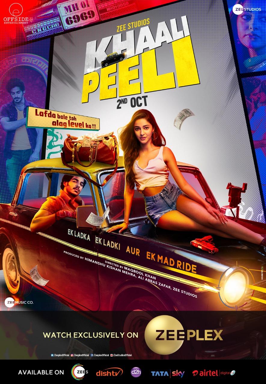 Khaali Peeli (2020) - Photo Gallery - IMDb