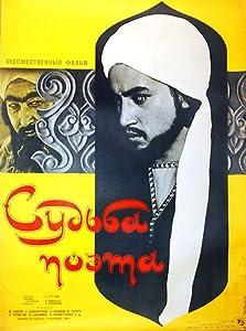 Watch online full hot english movies Sudba pojeta by none [1920x1280]