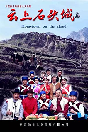 Hometown on the Cloud
