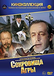 Welcome movie downloads Priklyucheniya Sherloka Kholmsa i doktora Vatsona: Sokrovishcha Agry [480x360]