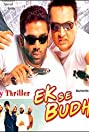 Ek Se Badhkar Ek (2004) Poster