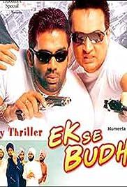 Ek Se Badhkar Ek (2004) - IMDb