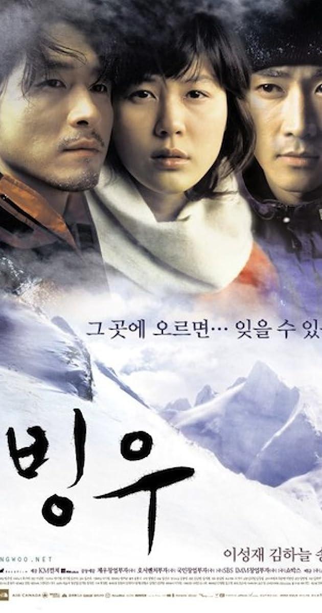 Image Bingwoo