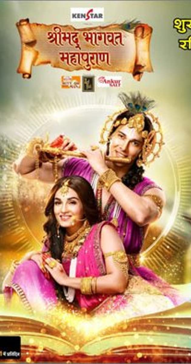 Shrimad Bhagwat Mahapuran S01 EP01 Voot WEB-DL 1080p x264 AAC ~DareDevil~
