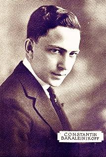 C. Bakaleinikoff Picture