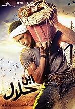 Ibn Halal