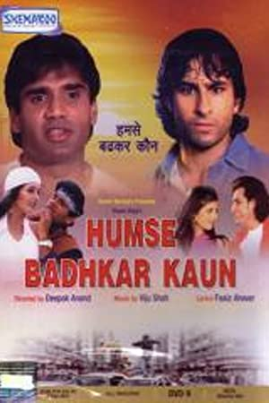 Anand S. Vardhan (dialogue) Humse Badhkar Kaun: The Entertainer Movie