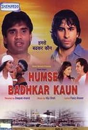 Humse Badhkar Kaun: The Entertainer Poster