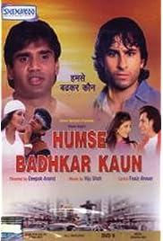 ##SITE## DOWNLOAD Humse Badhkar Kaun: The Entertainer (1998) ONLINE PUTLOCKER FREE