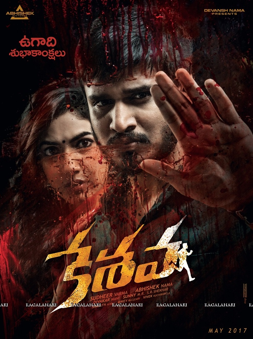 Keshava (2020) Dual Audio Uncut Hindi Dubbed WEB-DL x264 AAC