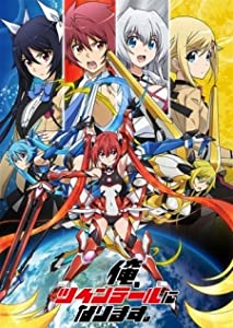 Ore, Twintails ni Narimasu full movie download