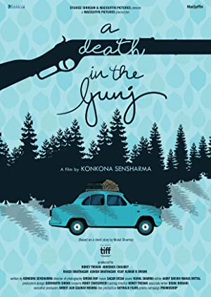 A Death in the Gunj movie, song and  lyrics