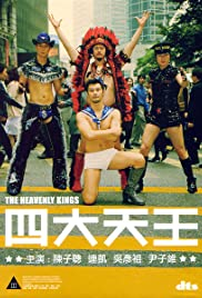 The Heavenly Kings Poster